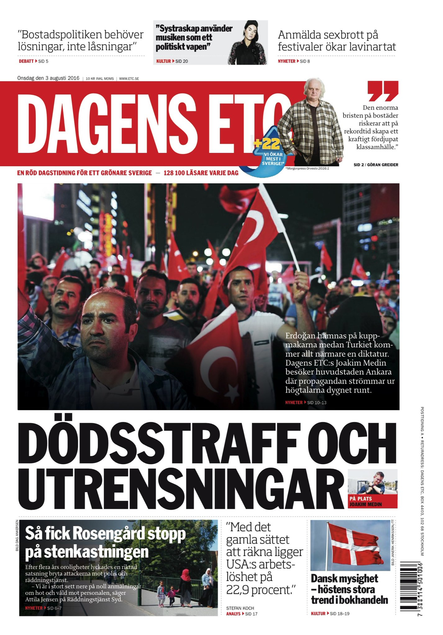 Turkiet, Dagens ETC aug 2016