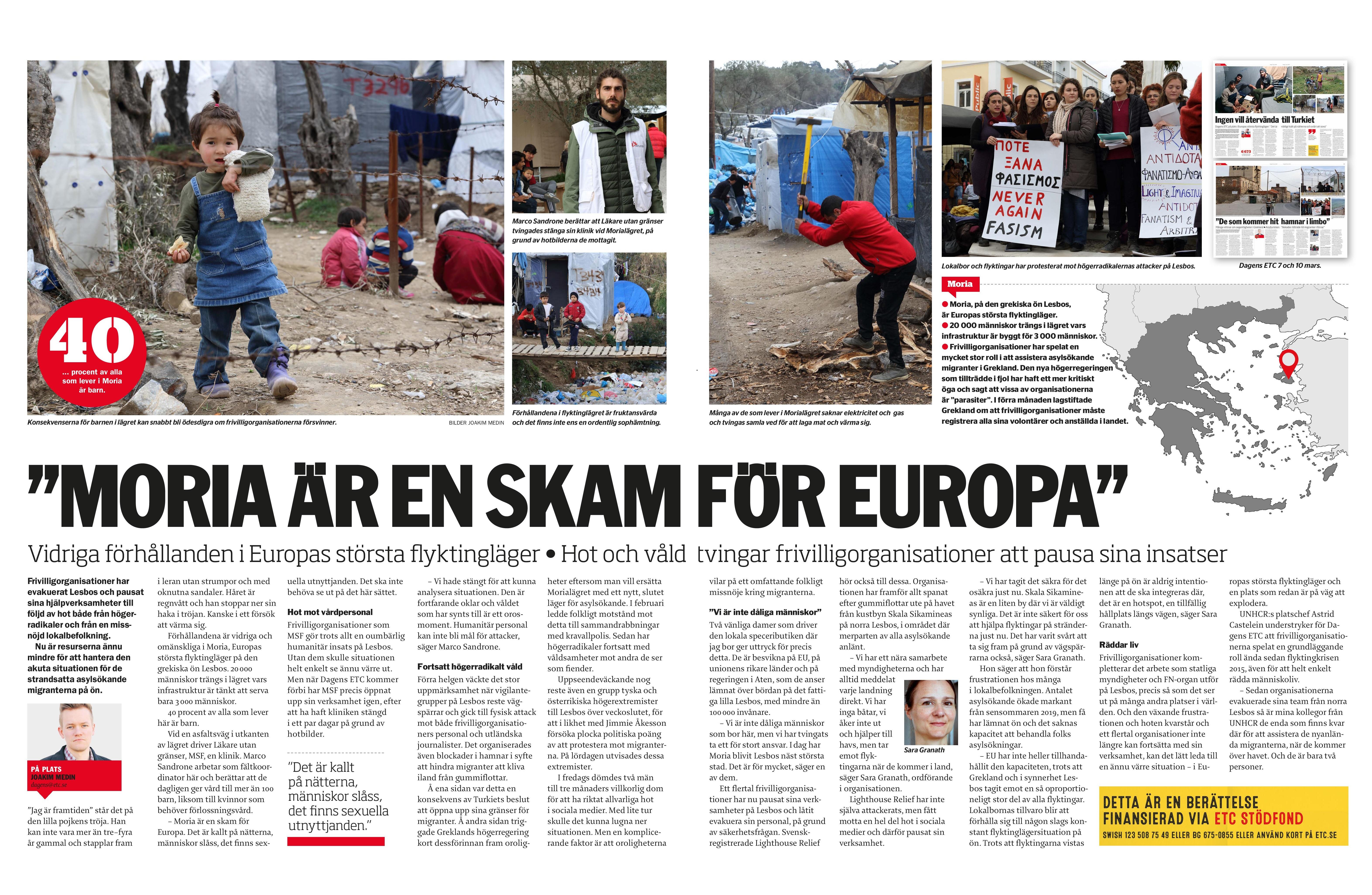 Grekland, Dagens ETC 2020-03-13