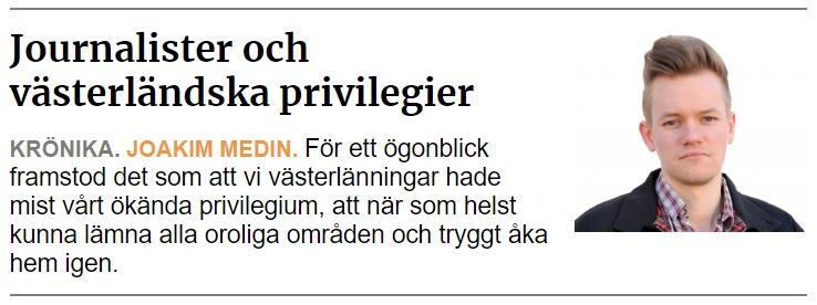 Journalister och västerländska privilegier